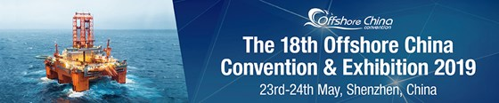 The 18th Offshore China Convention & Exhibition 2019